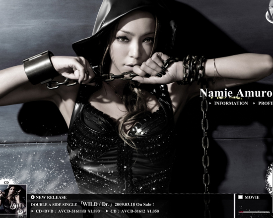 安室奈美恵  Official Website