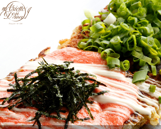 Assiette Dojima | アシェット・ドージマ