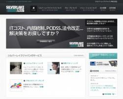 シルバーレイクジャパン株式会社