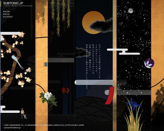 京都のWEBデザイン事務所::Subtonic