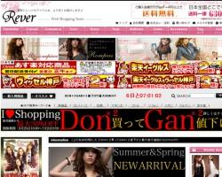【楽天市場】通販:Rever楽天市場店