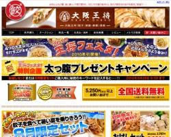 【楽天市場】大阪王将(餃子・焼飯・唐揚)通販