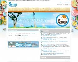 Sunny cafe&bar 南国カフェ&バー