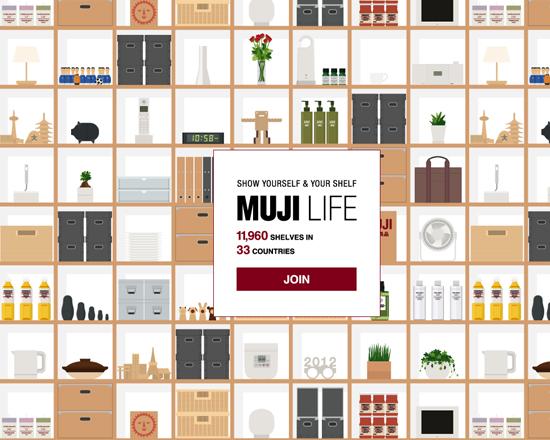 MUJI LIFE | 無印良品
