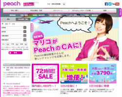 Peach|日本初の本格的LCC