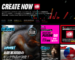 Adobe CREATE NOW
