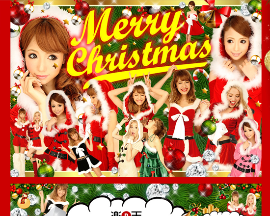 【楽天市場】クリスマス衣装,小悪魔agehaキャバドレス -CREAM-