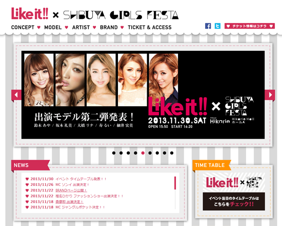 Like it!!×SHIBUYA GIRLS FESTA