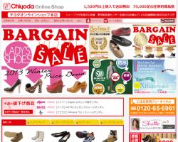 靴とシューズの専門通販!チヨダ公式オンラインショップ
