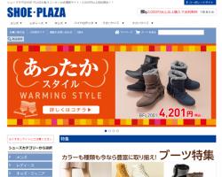 靴とシューズの専門通販!シュープラザ公式オンラインショップ