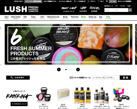 LUSH ONLINE