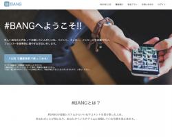 インスタグラム自動フォローシステム #BANG[ハッシュバン]