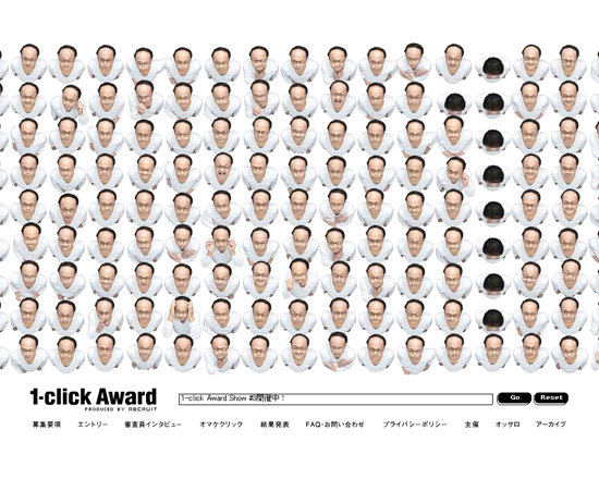 1-click-award