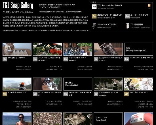 sony-tg1-snap-gallery