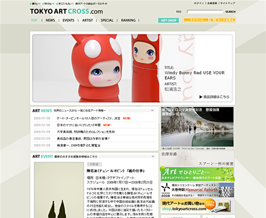 TOKYO ART CROSS