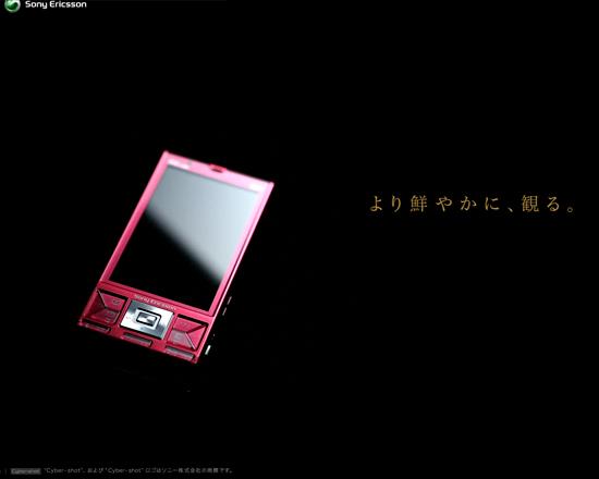 Cyber-shot™ ケータイ S001