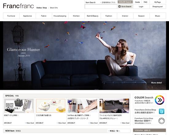 Francfranc ONLINE SHOP