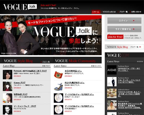 VOGUE.talk