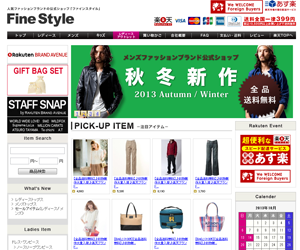 【楽天市場】ファインスタイル